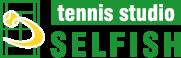 尼崎のテニススタジオ セルフィッシュ
